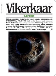 Couverture Vikerkaar 7/8 2014